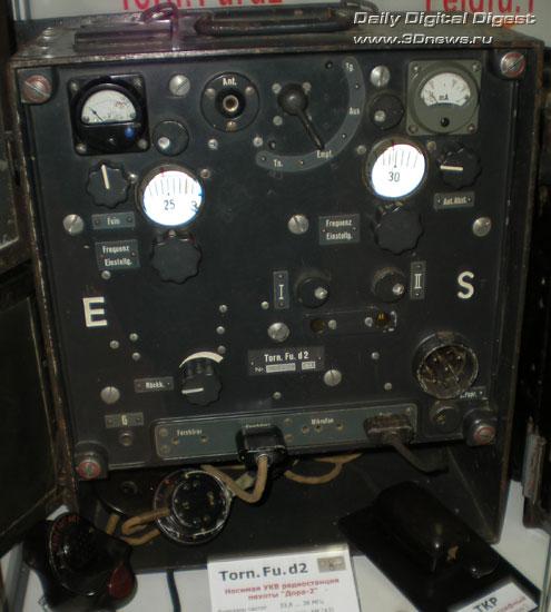Радиостанция пехоты 'Дора-2'