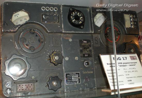 Бортовая радиостанция Fug17