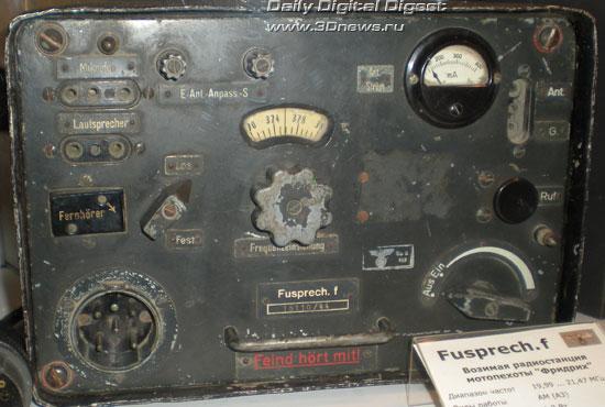Возимая радиостанция пехоты 'Фридрих'