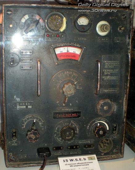 15-ваттная общевойсковая КВ-радиостанция