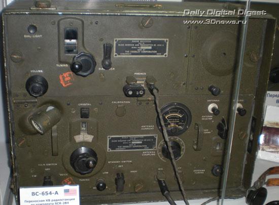 SCR-284
