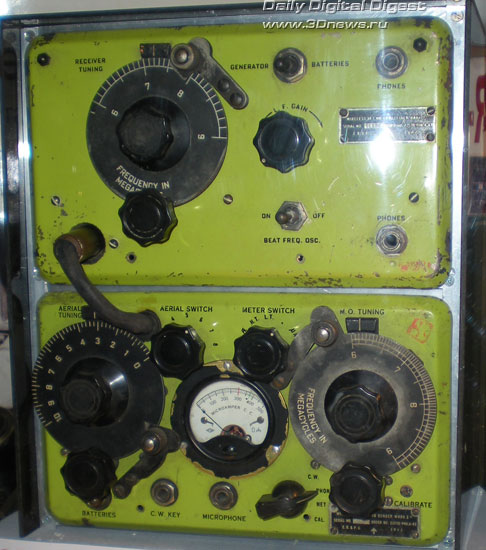 Компактная радиостанция пехоты