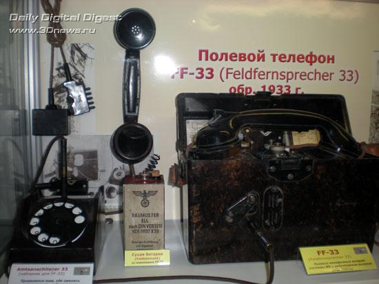 Полевой телефон FF-33