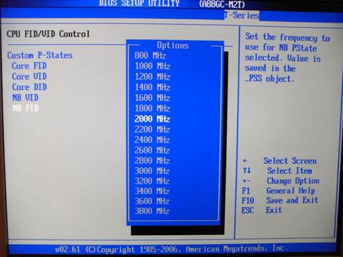 Biostar TA785GE-128M множитель NB