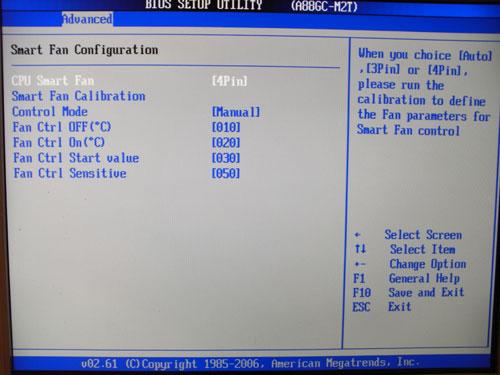 Biostar TA785GE-128M Smart Fan