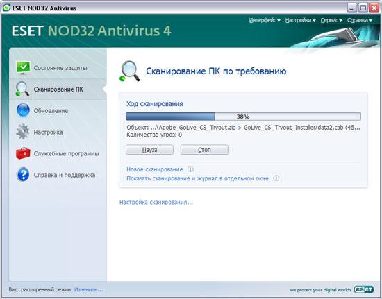 Screenshots. Changelog. Название  ESET NOD32 Antivirus / Smart