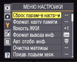 menu_10.jpg