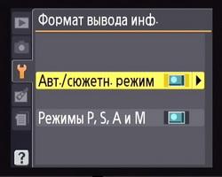 menu_11.jpg