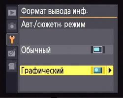 menu_12.jpg