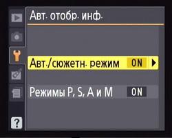 menu_14.jpg
