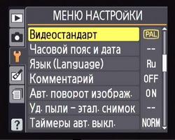 menu_15.jpg