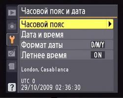 menu_16.jpg