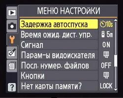 menu_17.jpg