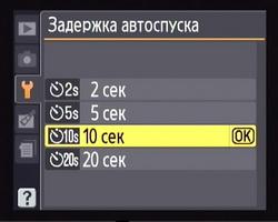 menu_18.jpg