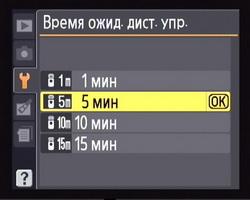 menu_19.jpg