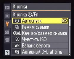menu_21.jpg