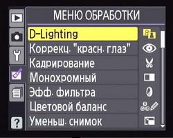 menu_23.jpg