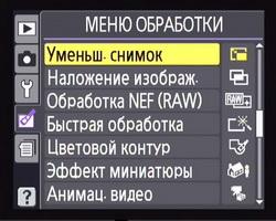 menu_24.jpg