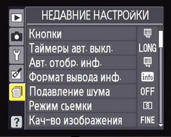menu_25.jpg