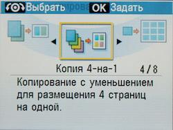 copy_9.JPG