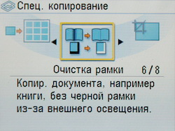 copy_10.JPG