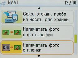 navi_4.JPG