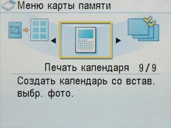 print_2.JPG