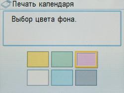 print_6.JPG