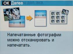 print_9.JPG