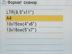 scan_4.JPG