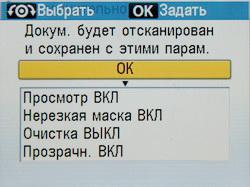 scan_7.JPG
