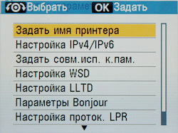 set_8.JPG