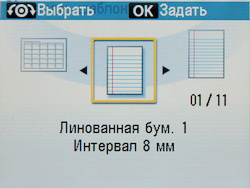 set_9.JPG