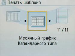 set_10.JPG