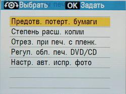 set_11.JPG
