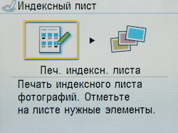 set_14.JPG