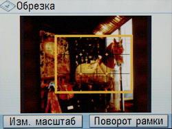 slide_5.JPG