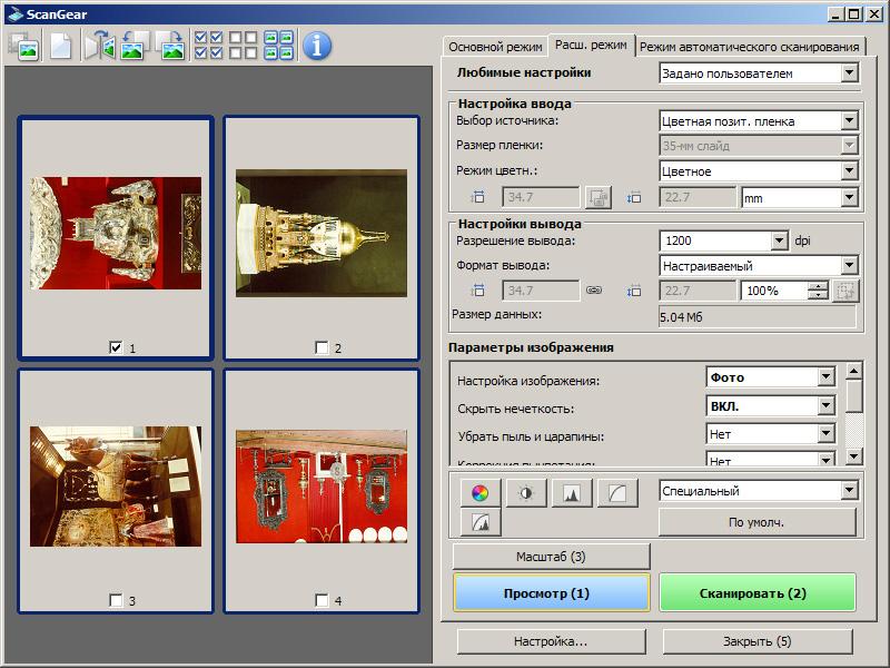 Canon Mp990 Driver Download Mac