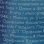 iso100_3.jpg