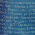 iso200_3.jpg