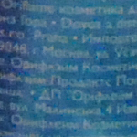iso1600_3.jpg