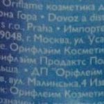 iso400_3.jpg