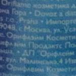 iso800_3.jpg
