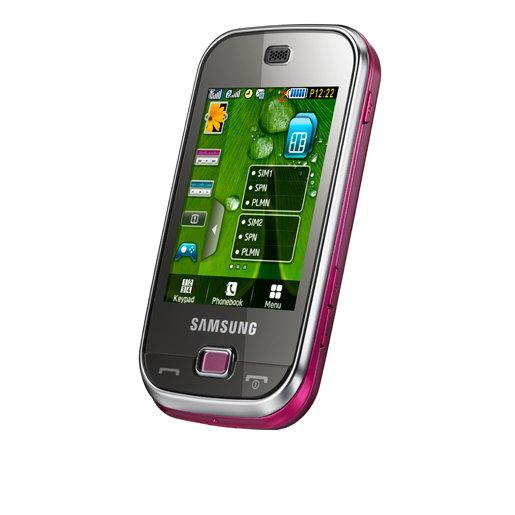 Двухсимочный Samsung B5722 позволяет не только выгодно пользоваться...
