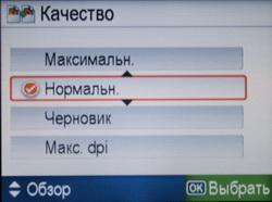copy_4.JPG