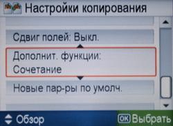 copy_8.JPG