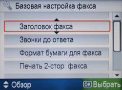 fax_9.JPG