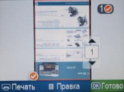 scan_3.JPG