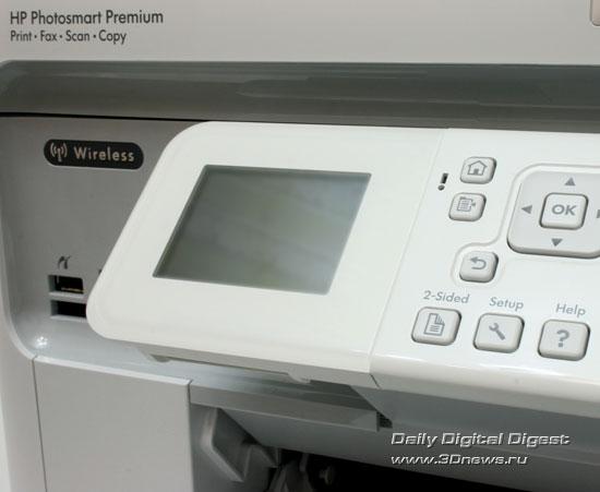 HP Photosmart Premium c309a. Экран в транспортировочном положении