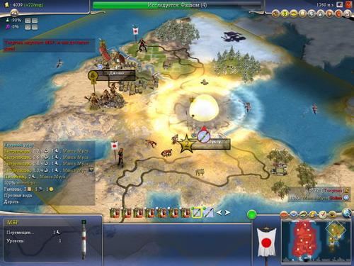Тиражируется игра «Civilization IV: Полное собрание»